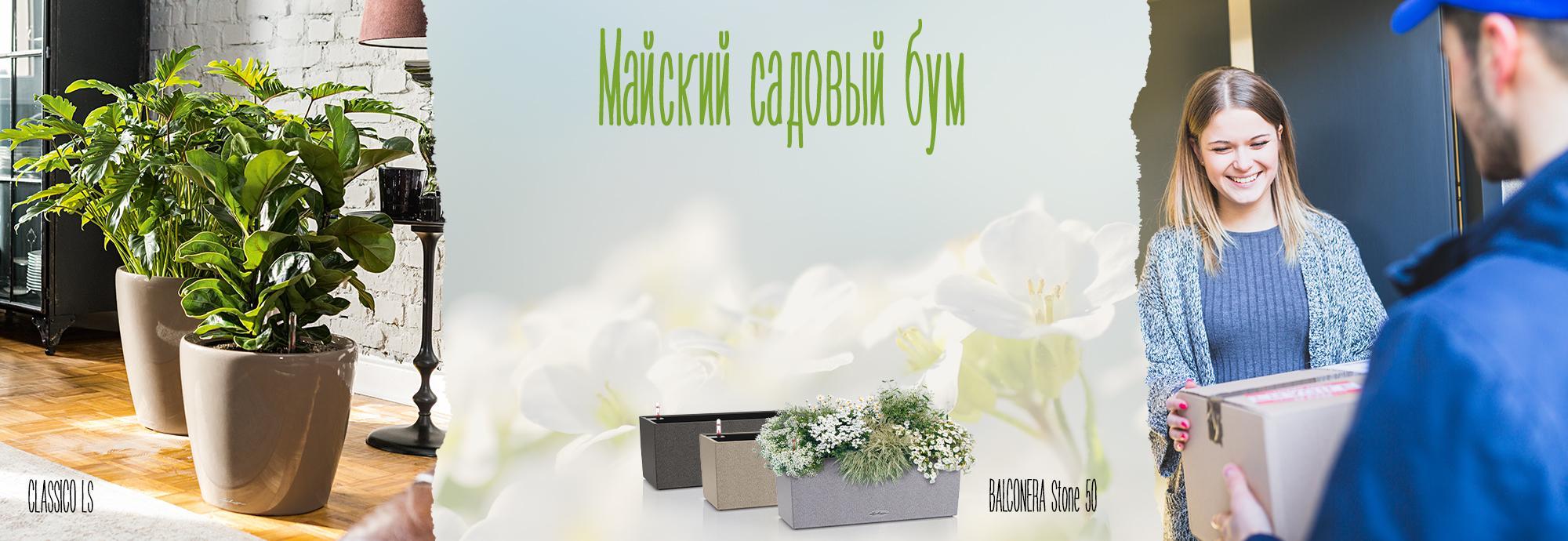 hero_banner_15Prozent_2020-05_ua