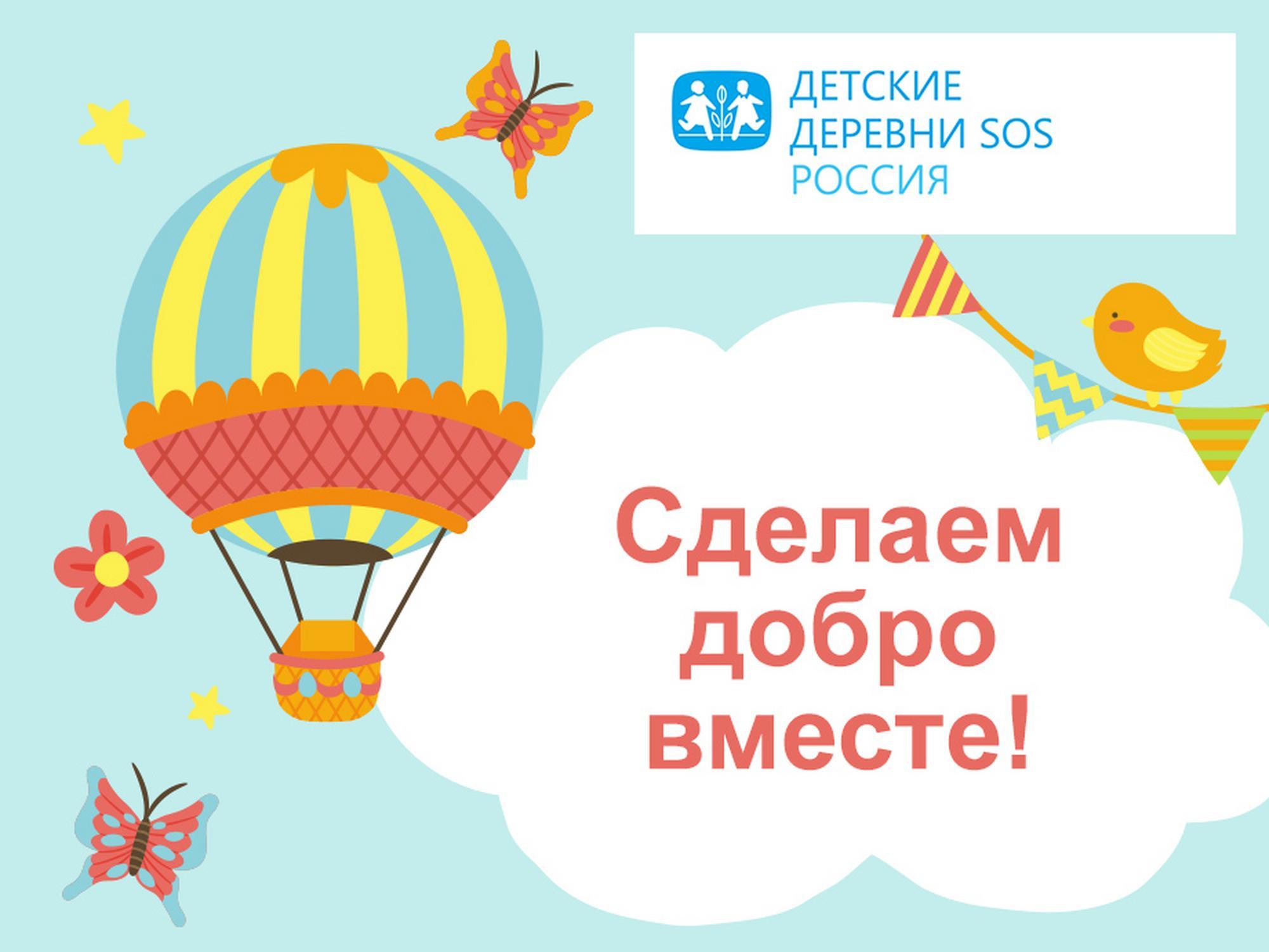 hero_banner_promo_SOS2019_xs_ru