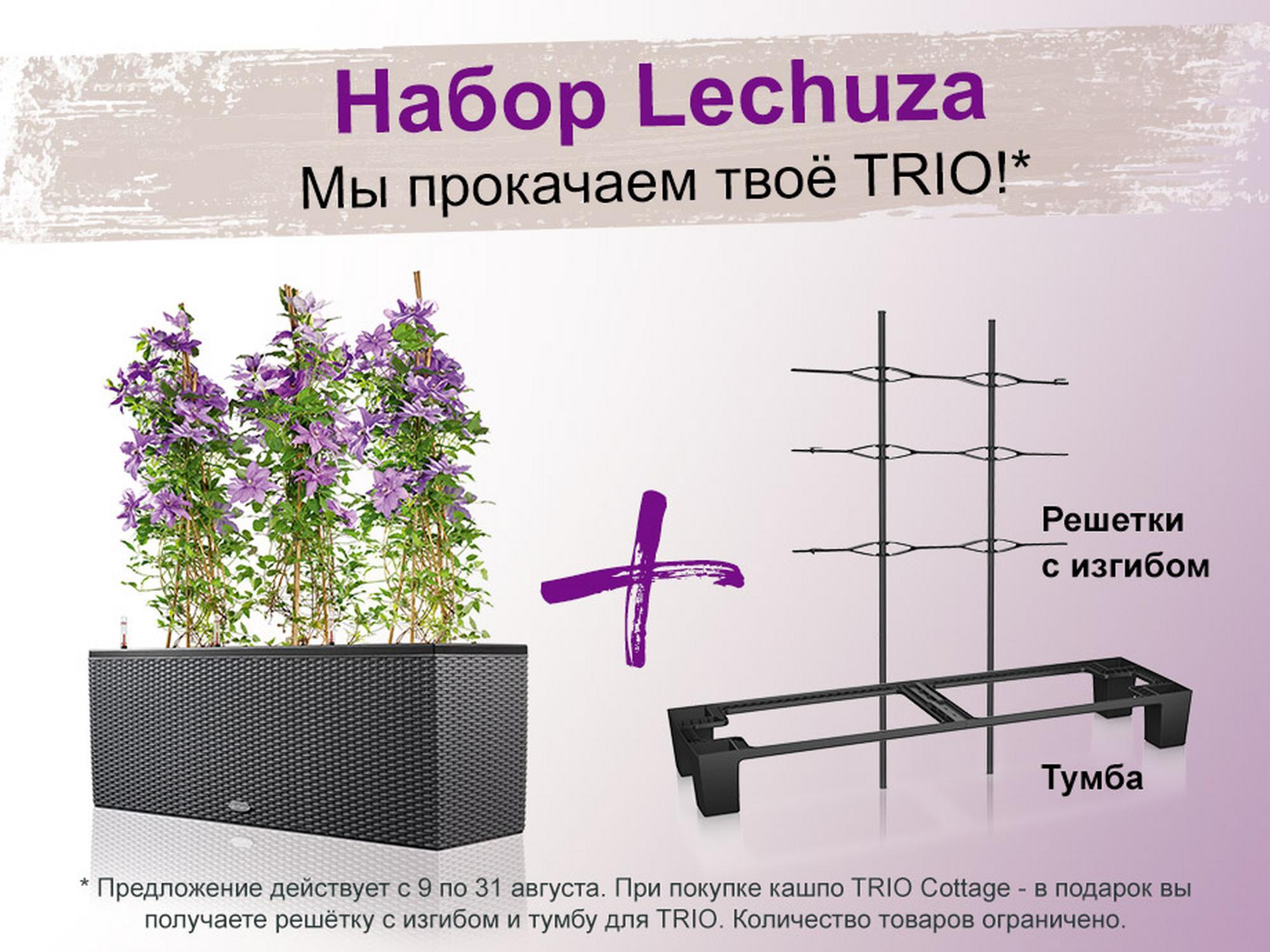 hero_banner_promo_trio_08-2019_xs_ua