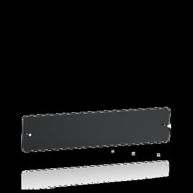 Metal bar for Green Wall
