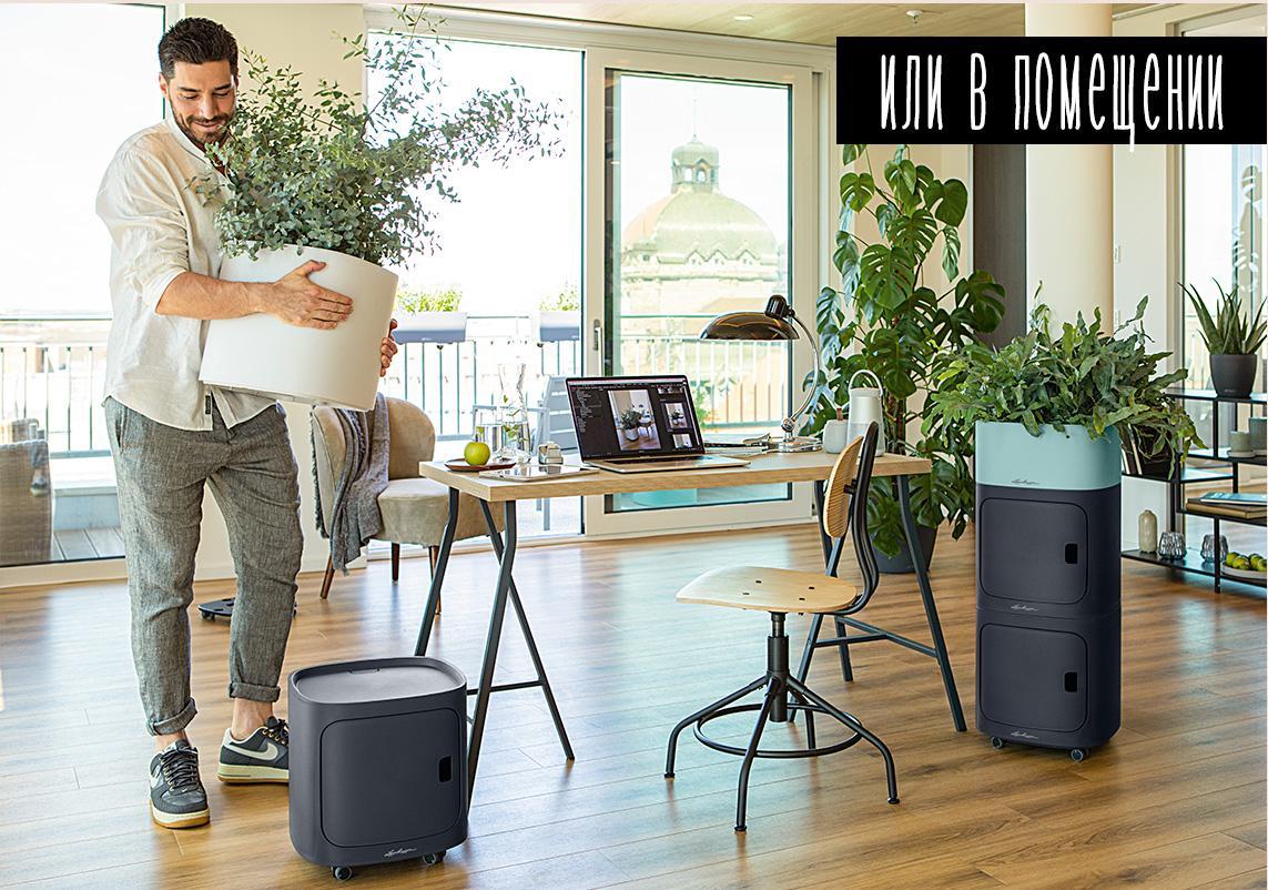 Человек создает свой домашний офис