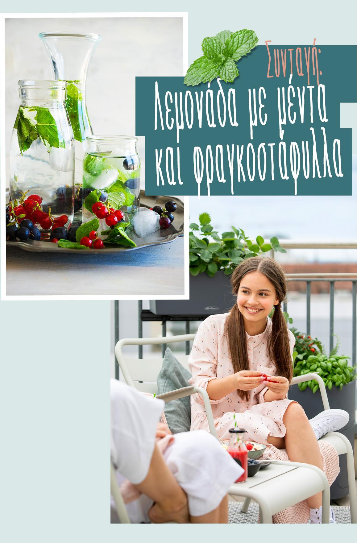Το κορίτσι πίνει μια νόστιμη σπιτική λεμονάδα