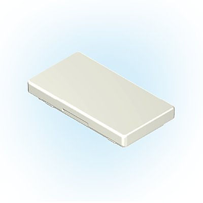 30233110_sparepart/LID FOR COOLER WHITE