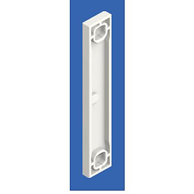 30252003_sparepart/Etagère blanche rectangle