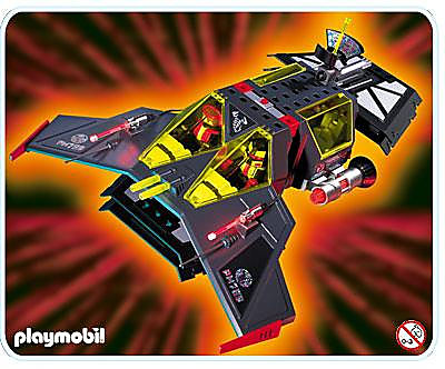 http://media.playmobil.com/i/playmobil/3092-A_product_detail/Dark Invader