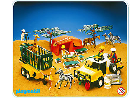 3189-A Safariwelt detail image 1