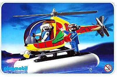3220-A Adventuriers / hélicoptère de surveillance detail image 1