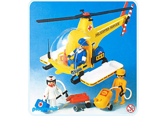 3247-A Hélicoptère detail image 1