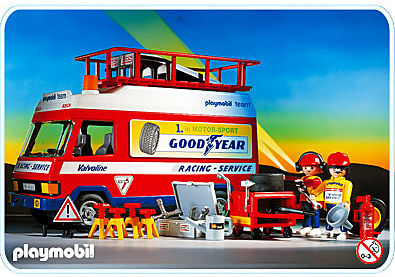 3614-A Service-Wagen detail image 1