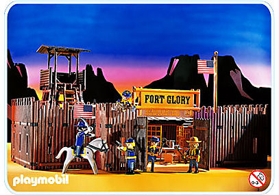 http://media.playmobil.com/i/playmobil/3806-A_product_detail/Fort Glory