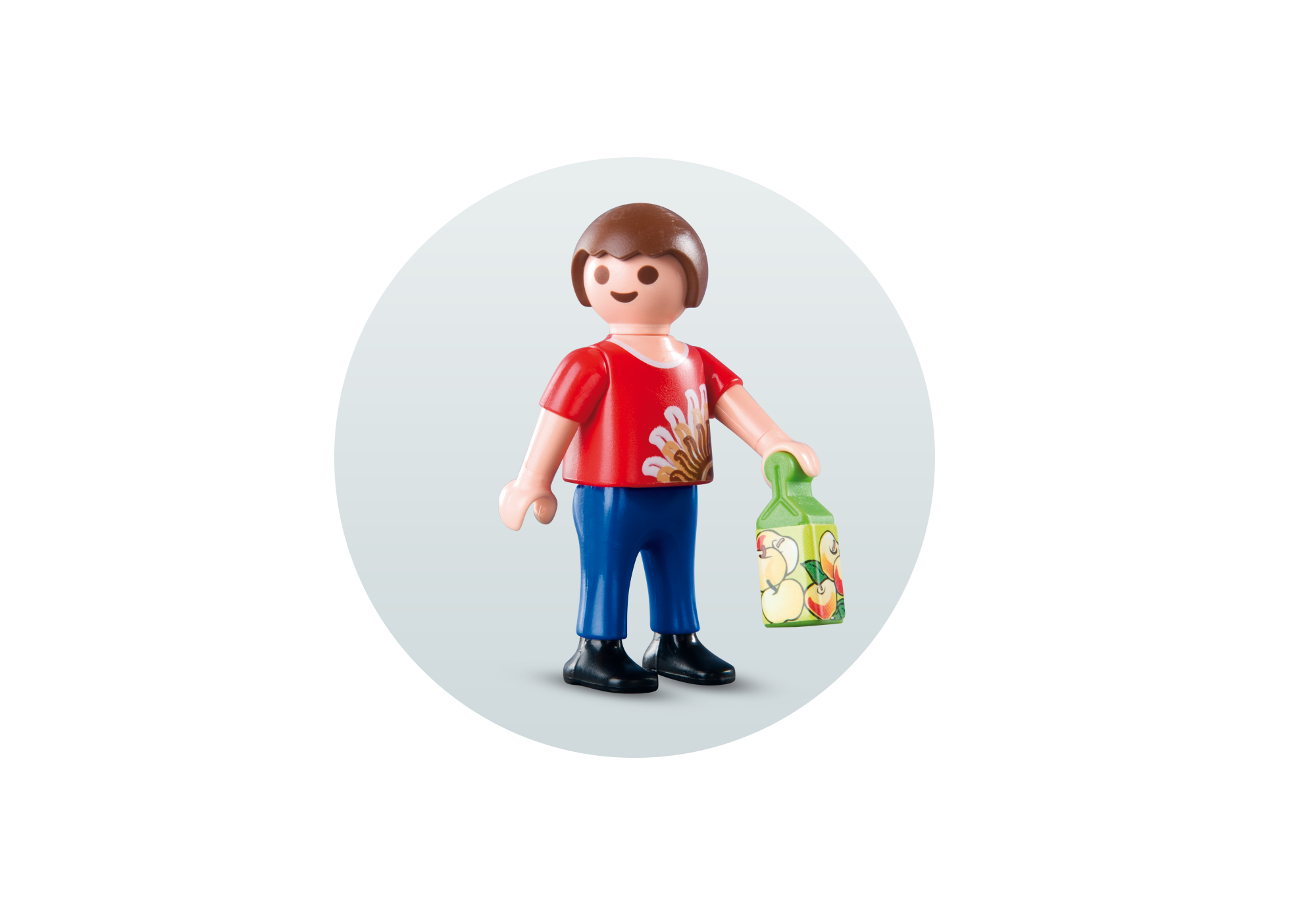 http://media.playmobil.com/i/playmobil/4015_product_extra3