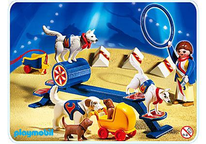 4237-A Hundedressur detail image 1
