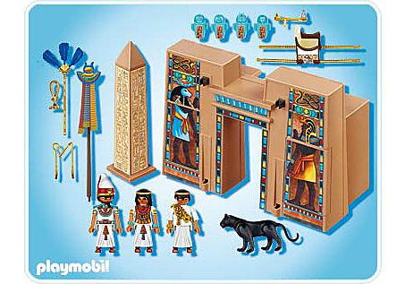 4243-A Pharaon et pylône de temple detail image 2