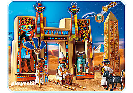 4243-A Pharaon et pylône de temple detail image 1