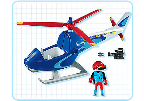 4423-A Helicopter detail image 2
