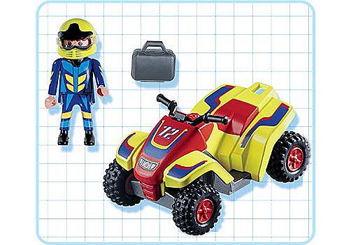 4425-A Speedster-Quad detail image 2
