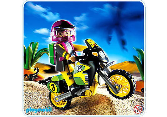 4426-A Rallye-Motorrad detail image 1
