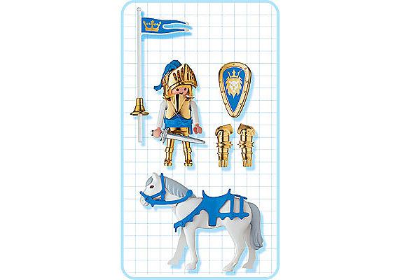 4430-A Goldener Ritter detail image 2