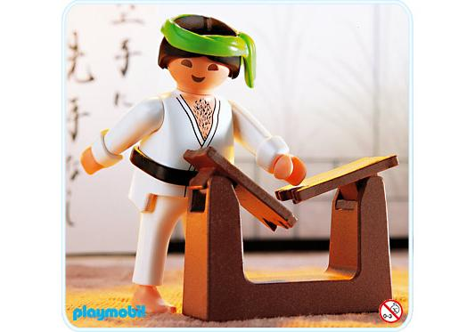 http://media.playmobil.com/i/playmobil/4532-A_product_detail