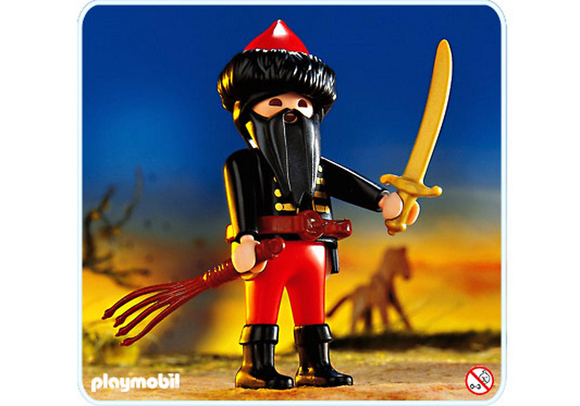 4535-A Mongolenkrieger zoom image1