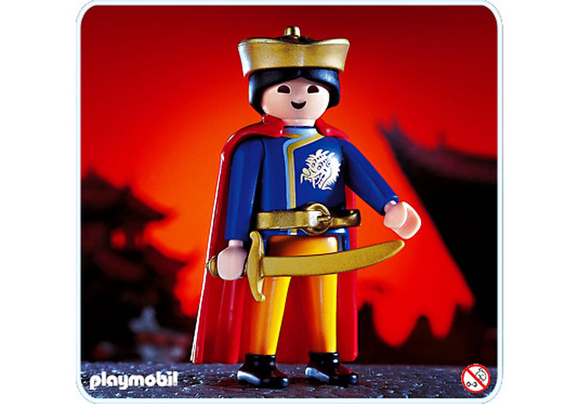 http://media.playmobil.com/i/playmobil/4539-A_product_detail/Mandarin