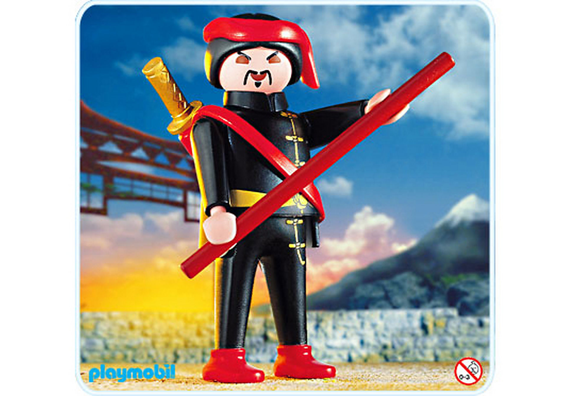 4554-A Ninja-Kämpfer zoom image1
