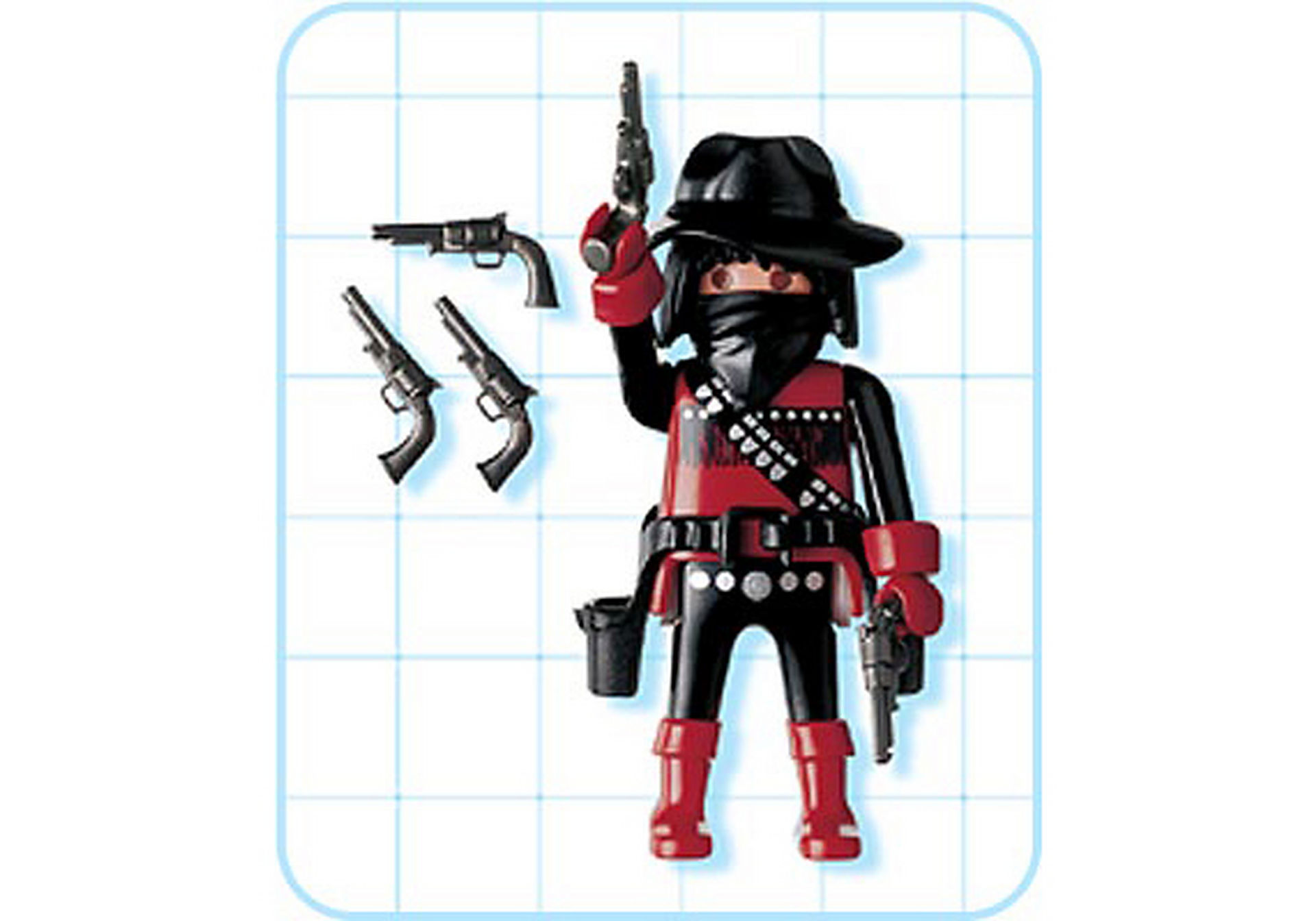 http://media.playmobil.com/i/playmobil/4620-A_product_box_back/Bandit