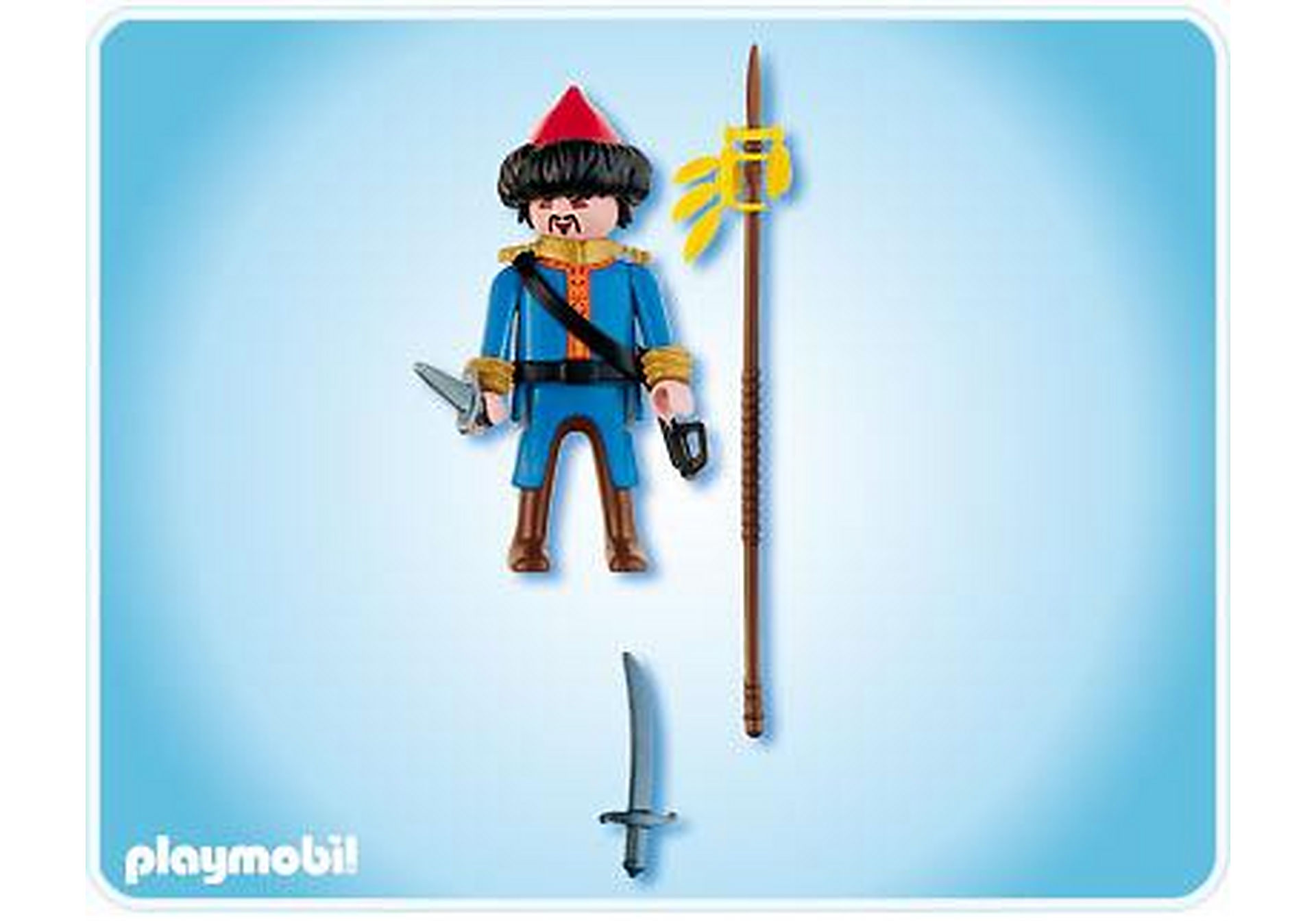http://media.playmobil.com/i/playmobil/4683-A_product_box_back/Kosakenkämpfer