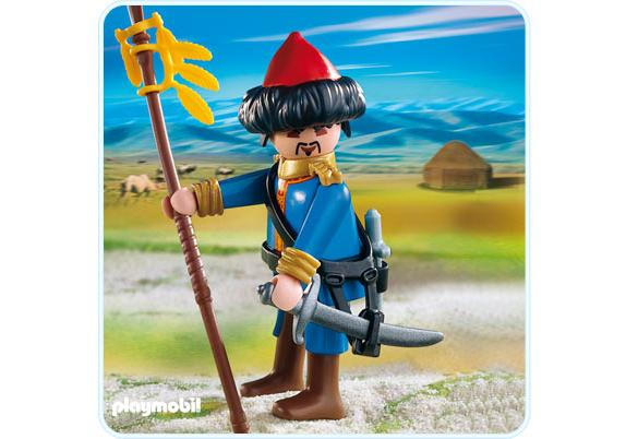 http://media.playmobil.com/i/playmobil/4683-A_product_detail/Cosaque