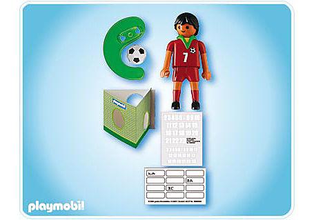 4720-A Fußballspieler Portugal detail image 2