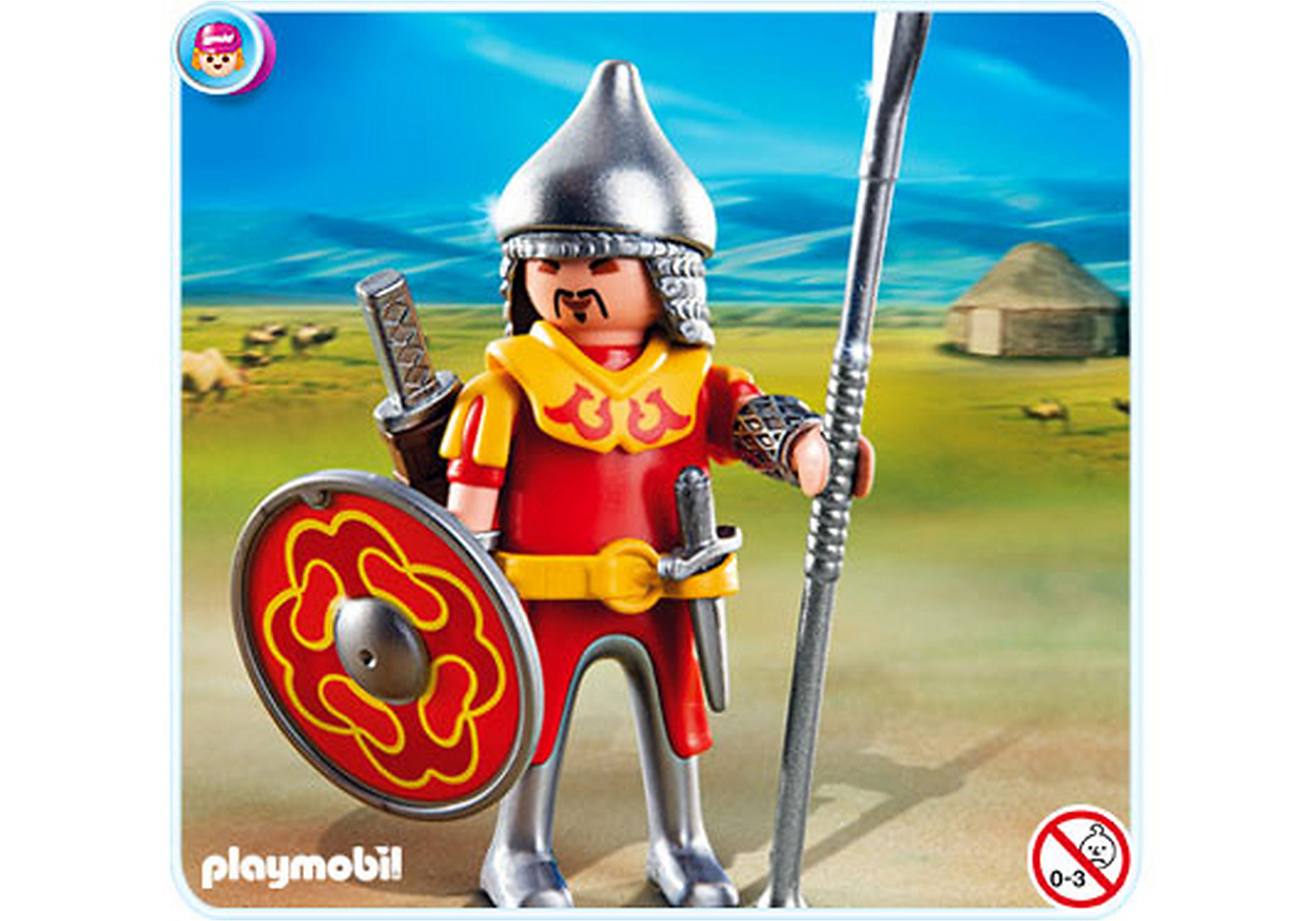 4745-A Mongolischer Krieger zoom image1