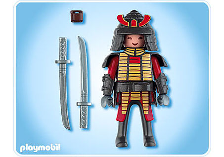 4748-A Samurai detail image 2