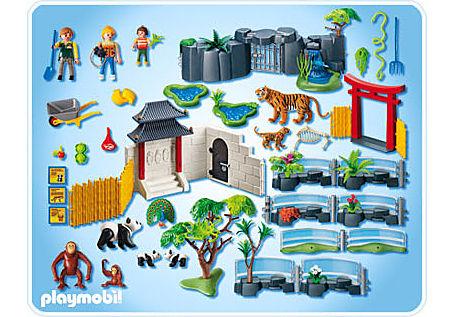 4852-A Jardin zoologique asiatique detail image 2