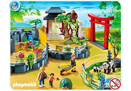 4852-A Jardin zoologique asiatique detail image 1