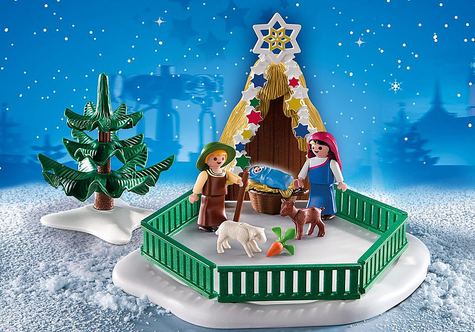 4885 Scène de la Nativité  detail image 1