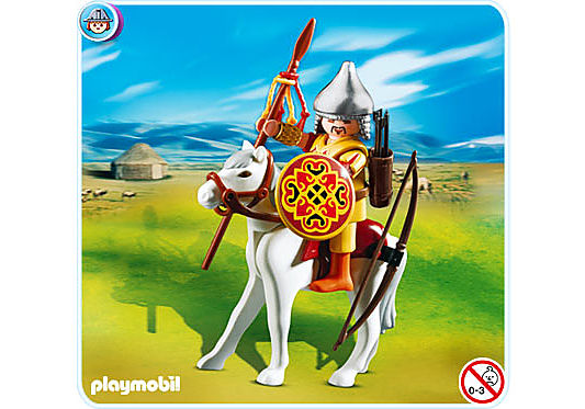 4926-A Guerrier mongolique avec cheval detail image 1