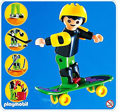4998-A Multikid Sport-Boy detail image 1