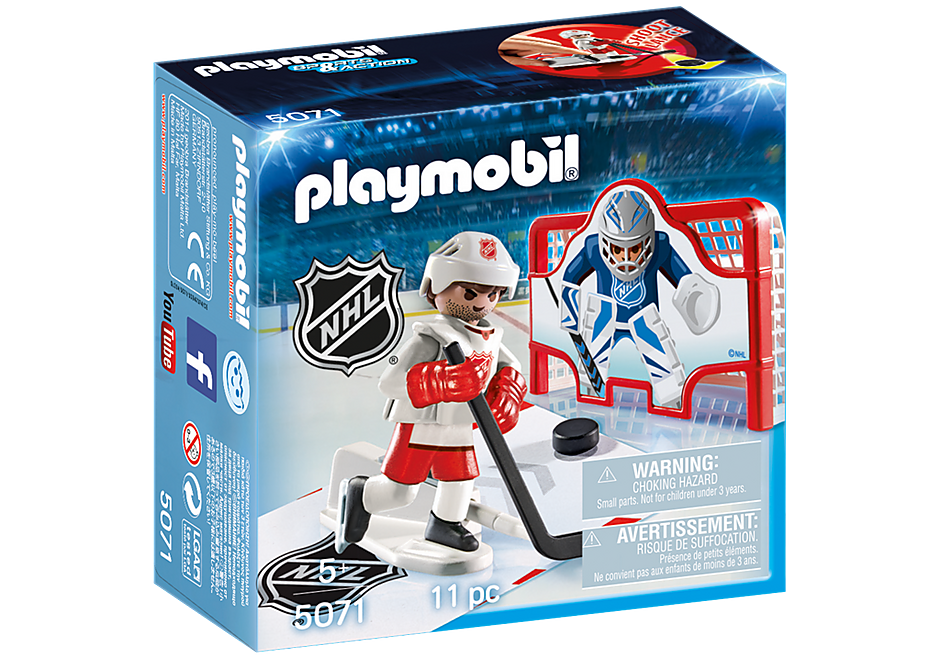 5071 NHL® Eishockey-Tortraining detail image 2