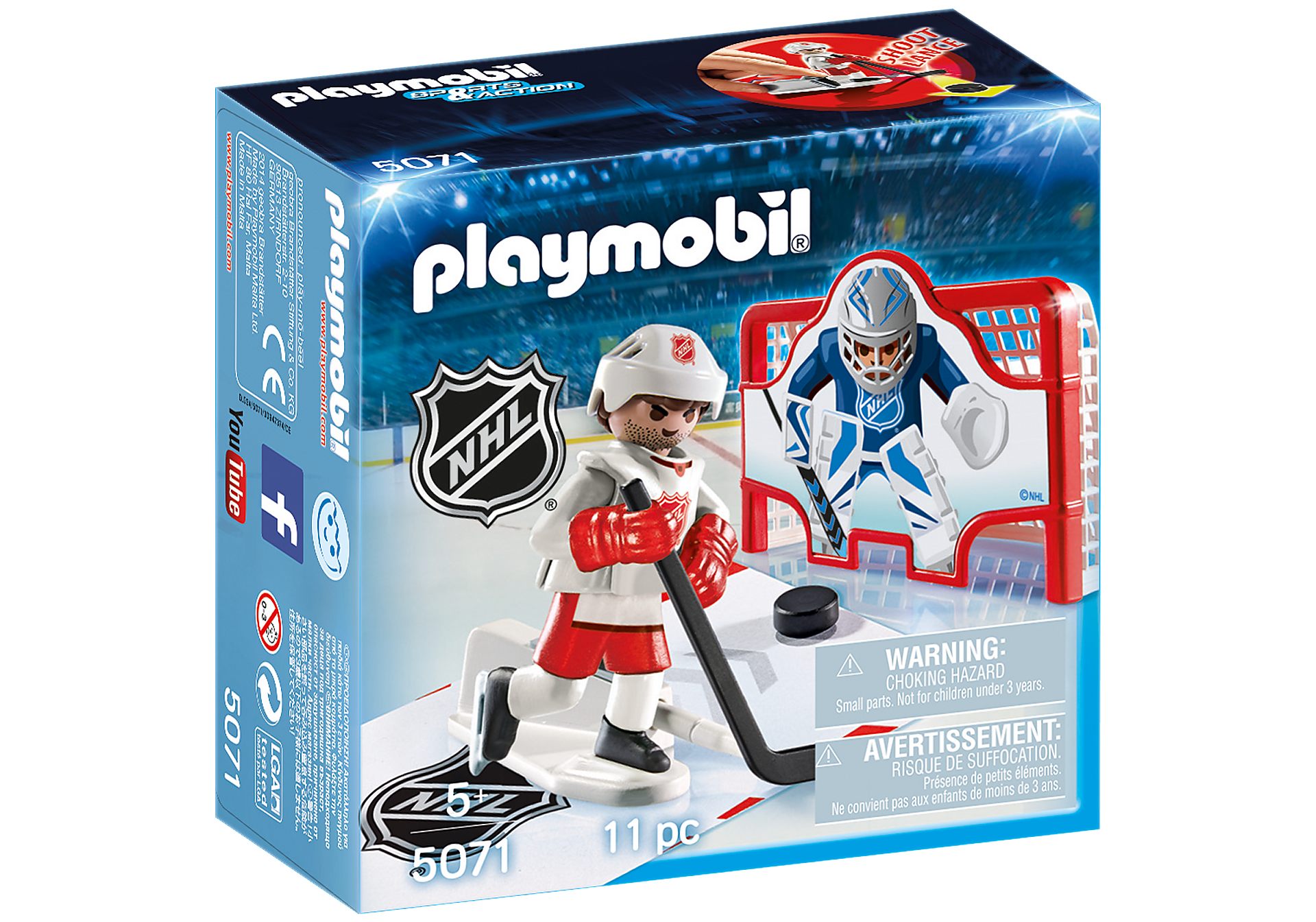 5071 NHL® Eishockey-Tortraining zoom image2