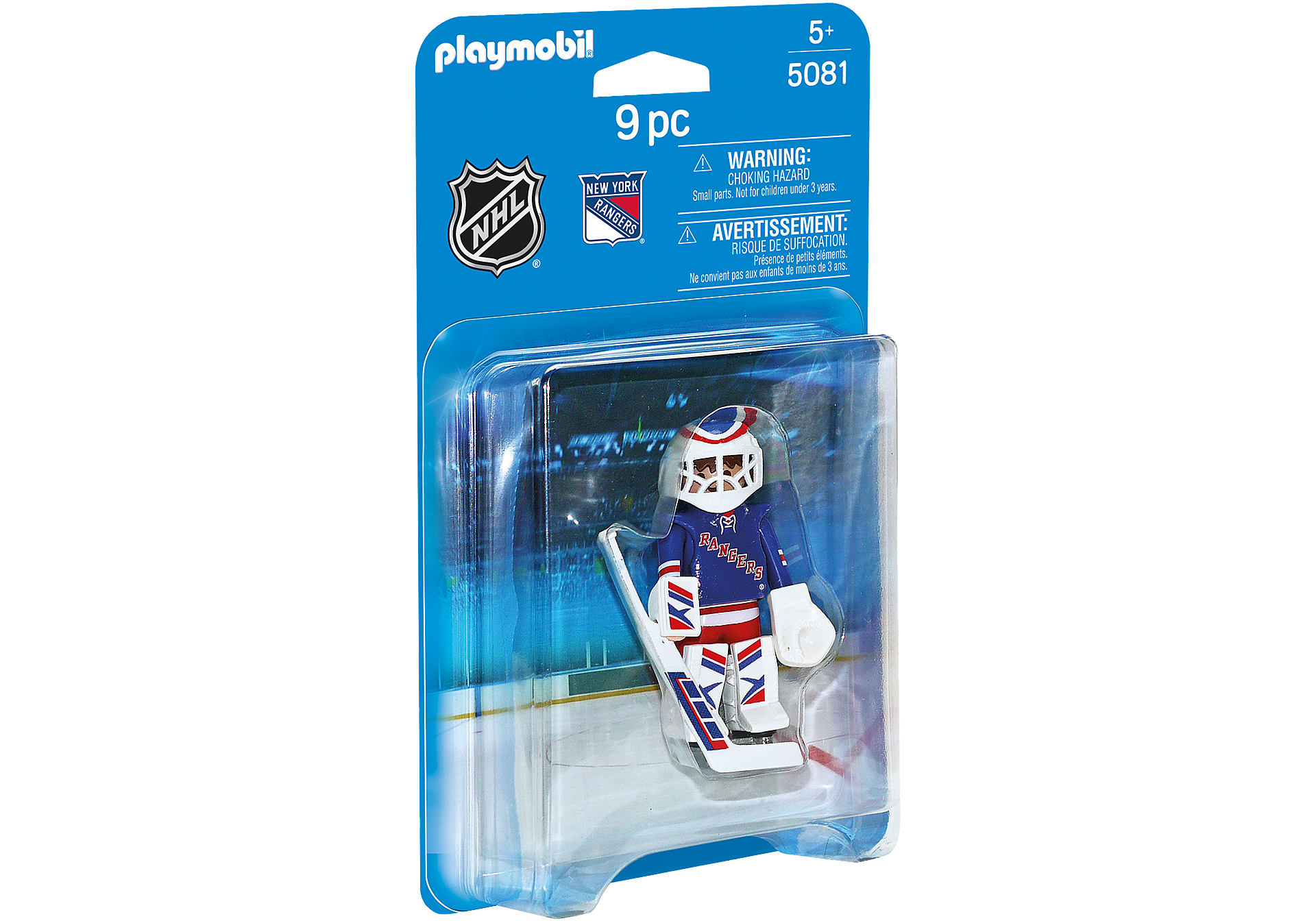 5081 NHL® New York Rangers® Goalie zoom image2