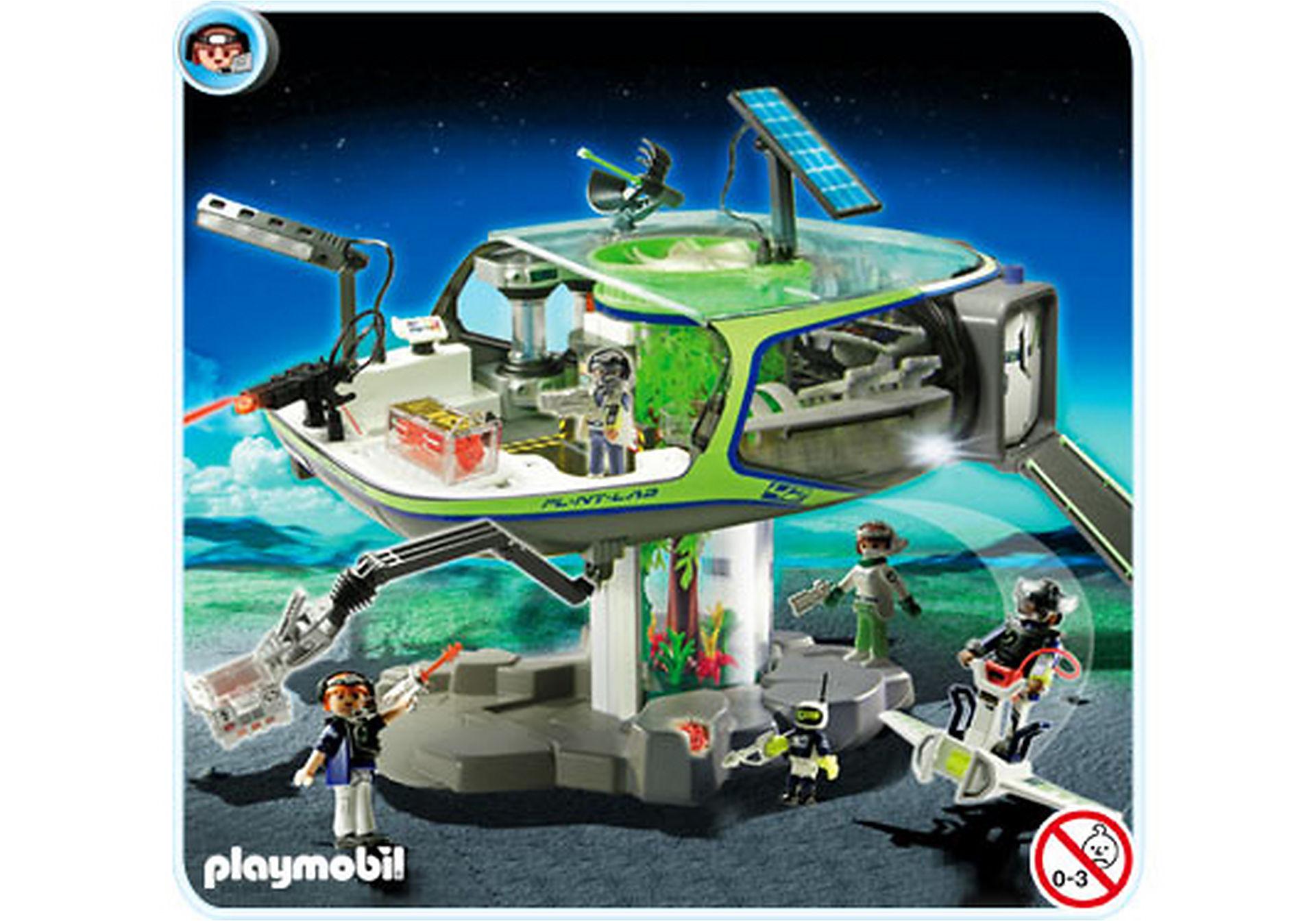 5149-A E-Rangers Future Base zoom image1