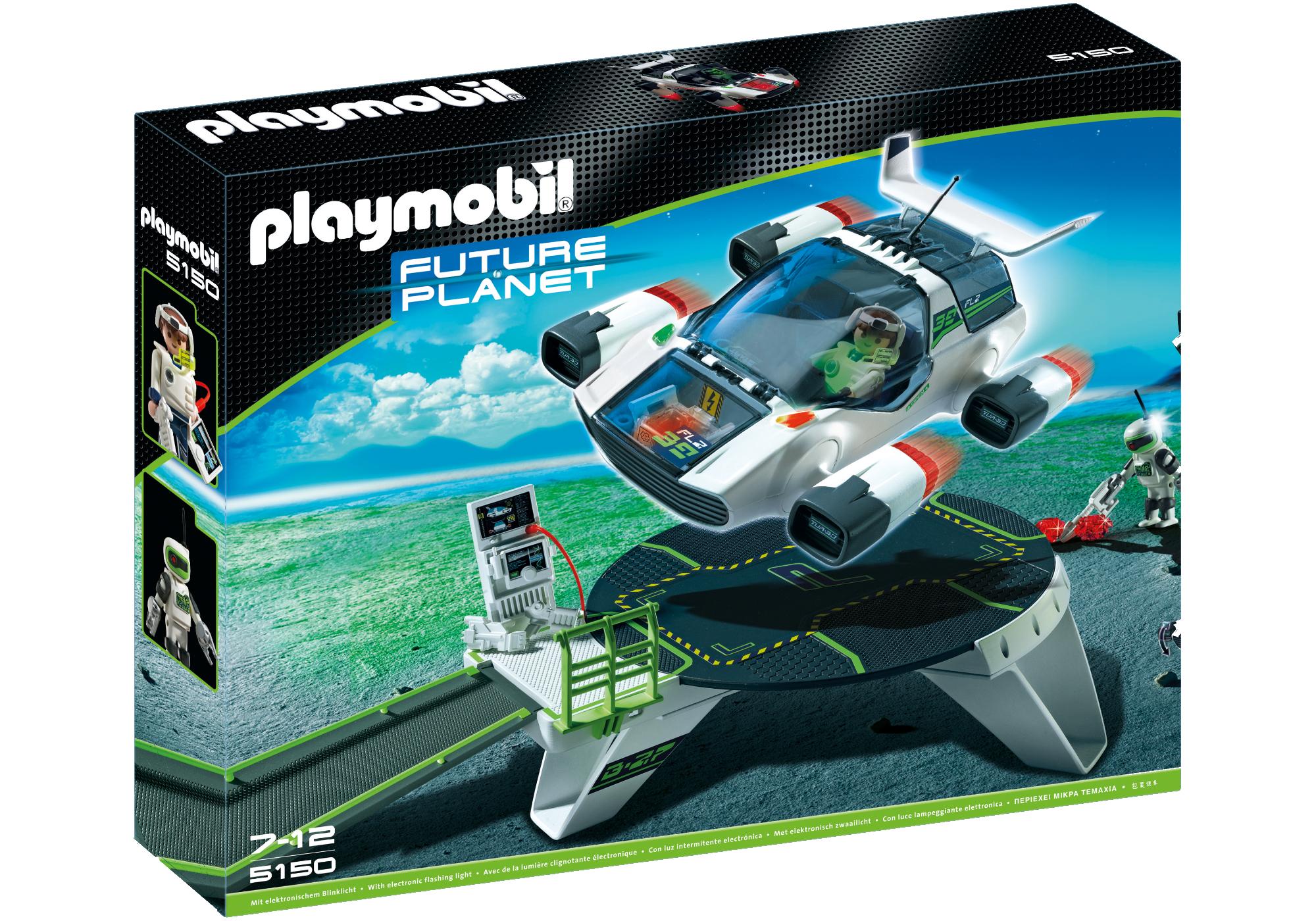http://media.playmobil.com/i/playmobil/5150_product_box_front