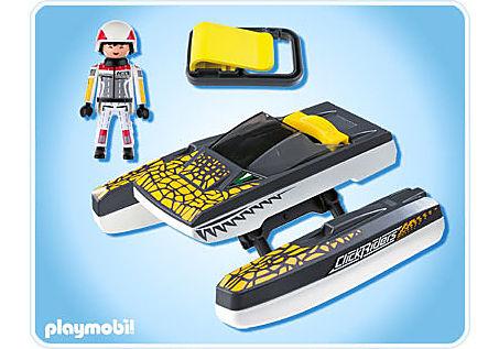 5161-A Click & Go Croc Speeder detail image 2
