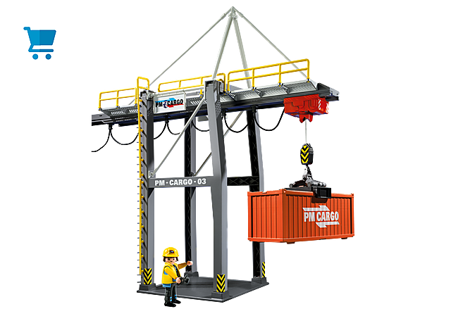 5254_product_detail/Loading Terminal
