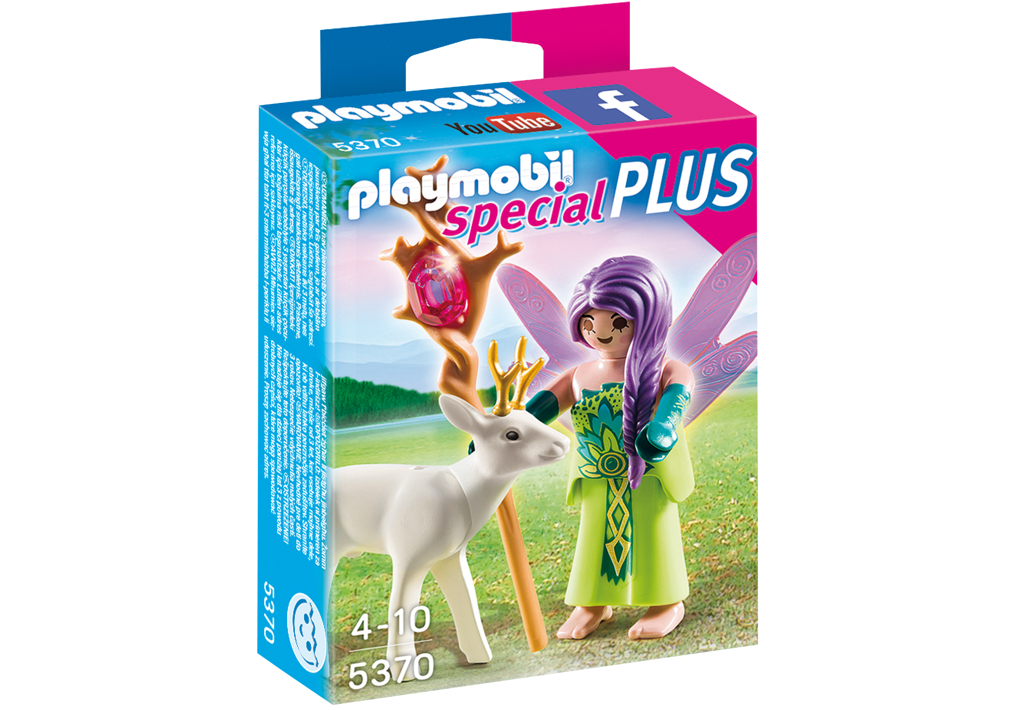 http://media.playmobil.com/i/playmobil/5370_product_box_front