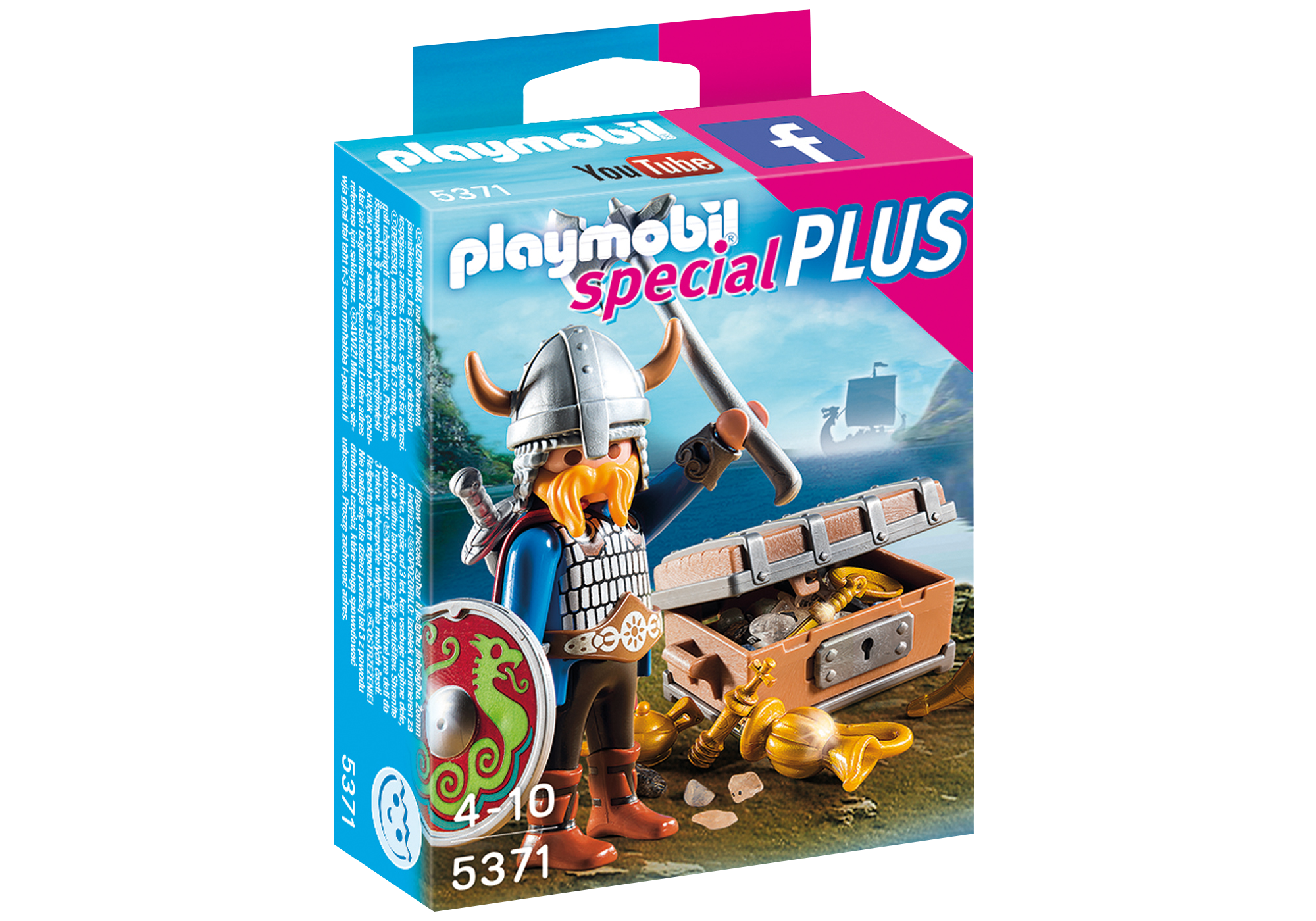 http://media.playmobil.com/i/playmobil/5371_product_box_front