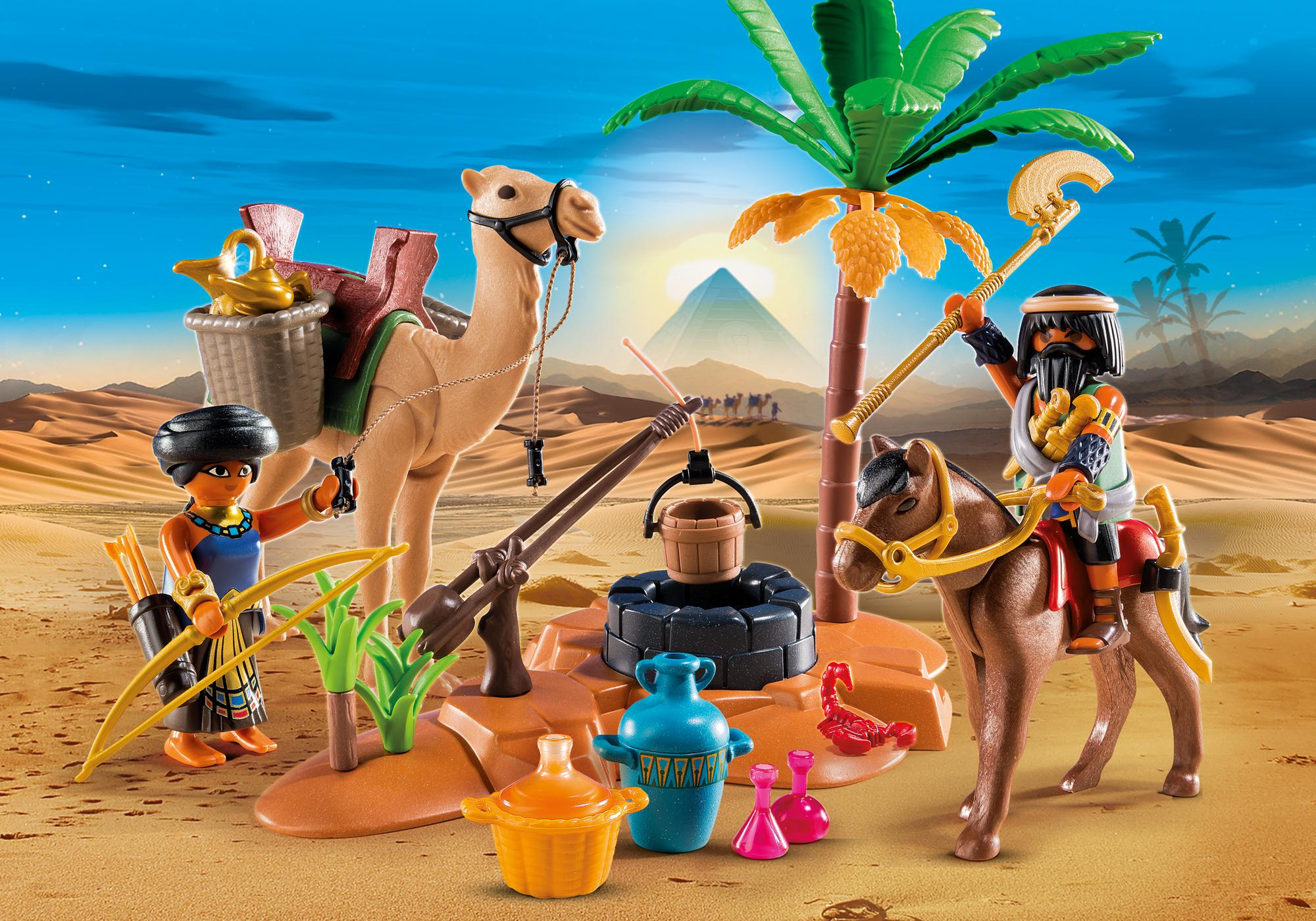 http://media.playmobil.com/i/playmobil/5387_product_detail