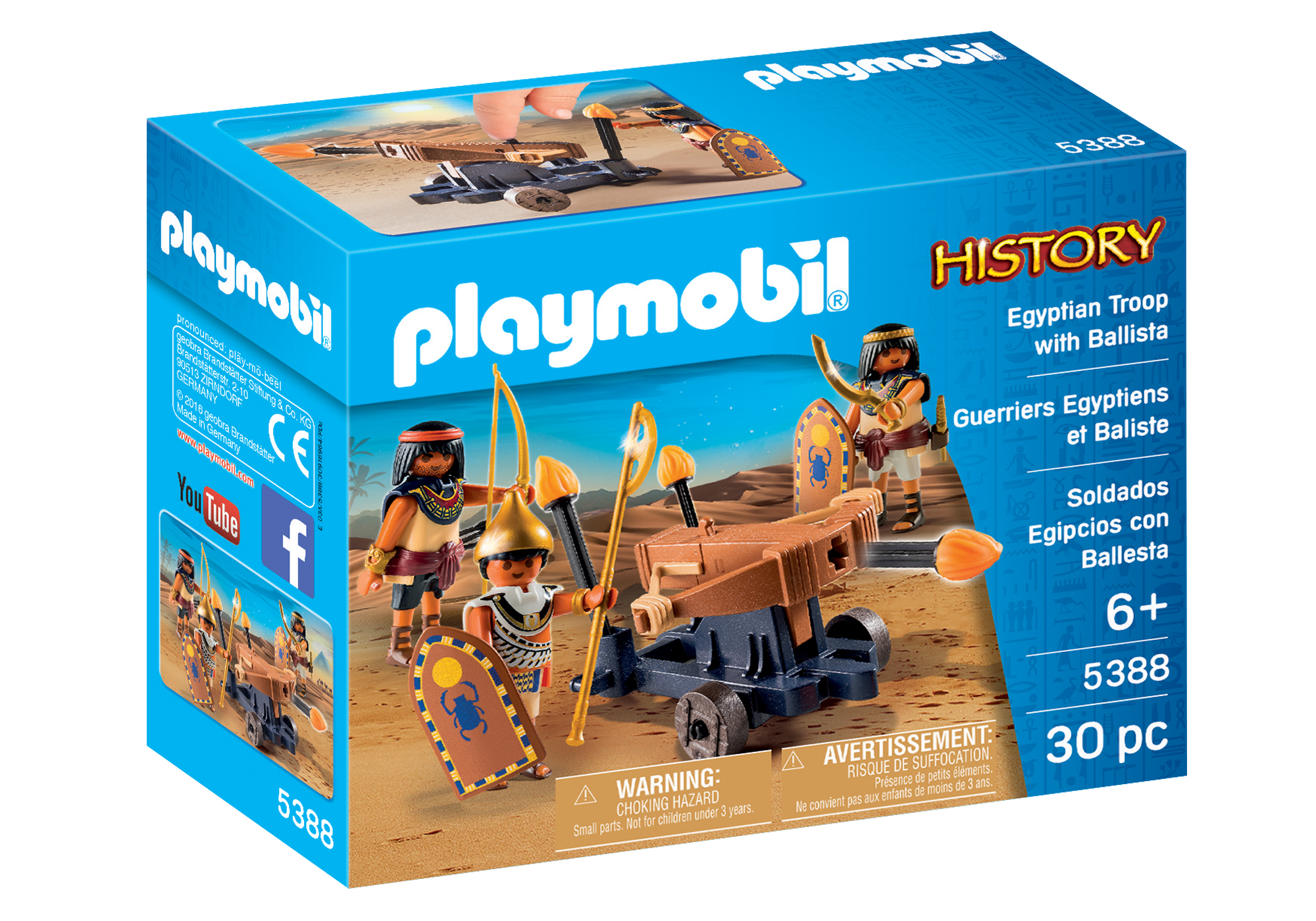 http://media.playmobil.com/i/playmobil/5388_product_box_front