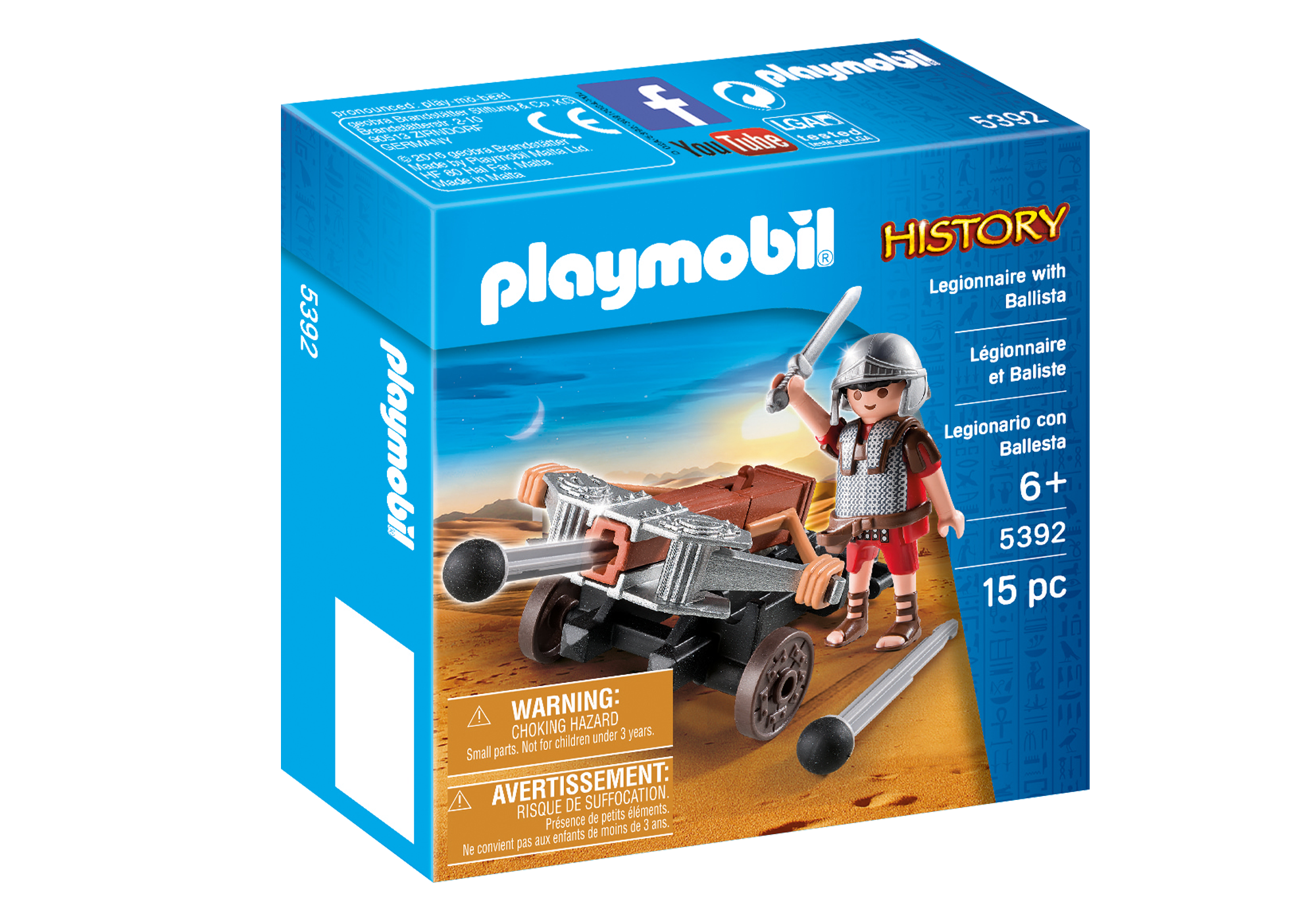 http://media.playmobil.com/i/playmobil/5392_product_box_front
