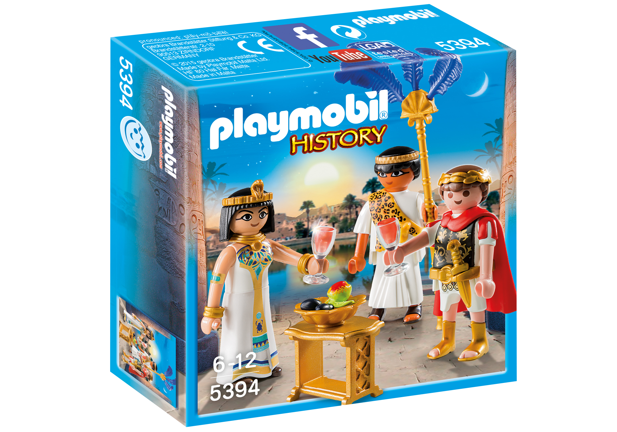 http://media.playmobil.com/i/playmobil/5394_product_box_front